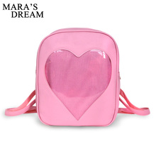 Mara's Dream 2017 Teenager Candy Color Backpack Cute Transparent Love Heart Shape Solid Color Zipper Backpack For Teenager(China)