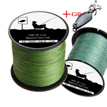 8 Strands 300M SLHEE PE Braided Fishing Line 8 Weave Wire Rope Cord Carp 12LB 25LB 28LB 30LB 60LB 70LB 80LB 90LB Lure As Gift(China)