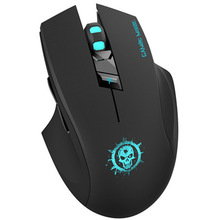 2.4G Wireless Mouse, Professional Gaming Mouse with USB Nano Receiver, 2400 DPI 4 Adjustment Levels Wireless Gaming Mice for PC