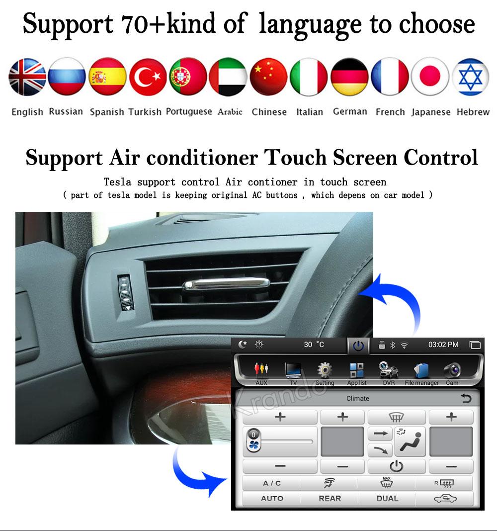 Lexus-is250-is300-is350-2006-2011-10.4 CH 2 (1)