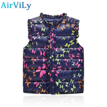 2017 New Fashion Nylon Baby Girls Boys Vests Children Unisex Down Cotton Warm Vest Sweet Waistcoat Kids Outerwear Clothing(China)