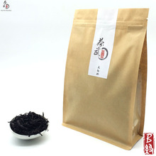Cha Wu[B]-DaHongPao Oolong Tea,250g/Bag Healthy Care Tea Big Red Robe Green Food Da Hong Pao Superior WuYi Oolong Tea