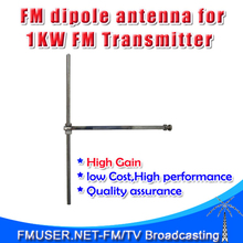 FMUSER FM-DV1 1 bay FM dipole antenna for professional FM transmitter 50w to 1000w