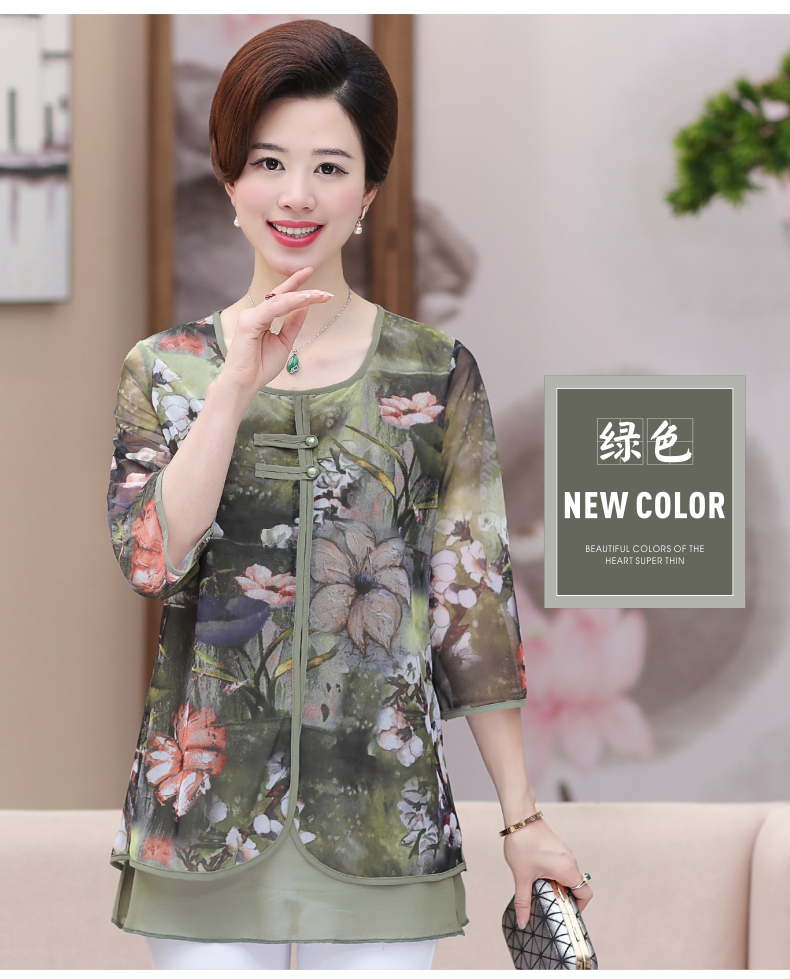 WAEOLSA Chinese Style Woman Ethnical Chiffon Blouses Gray Blue Red Green Flower Layered Tops Women Oriental Boon Design Blouse Lady Crepe Tunic (8)