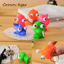 Funny toy Antistress Ball cute Animal Vent Toy Novelty Products Extruding Pop Out Eyes Doll Keychain Squeeze decompression Toys