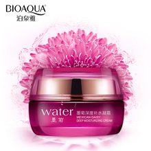 30 pcs BIOAQUA Daisy Essence Whitening face Cream for dry skin Lotion Brighten Care Pore Beauty Day Night Cream Miracle Glow(China)