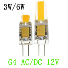 1pcs Free shipping High quality  AC/DC 12V G4 LED 3W 6W NEW COB Corn Light SMD bulb Super bright Replace Halogen Lamp Led Light