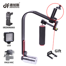 DIGITALFOTO DF-CS02 smartphone handheld stabilizer DSLR mini steadicam for iphone Gopro action camera youtube videographer(China)