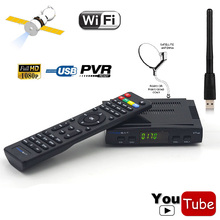 FREESAT Internet Share IKS CS Decoder Mini Size 1080P Digital DVB-S2 Satellite HD AC3 Audio Receiver Tv Box + USB WiFi Antenna