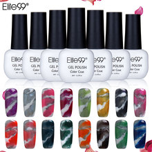Elite99 8ml UV LED Changeable Gel Polish Long Lasting Any 2 Colors DIY Nail Art Manicure Marble Effect Color Dizzy Lacquer