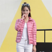 2016 winter 90% white duck padding short down jacket women's Ultra light weight coat female outerwear colorful plus size S-3XL