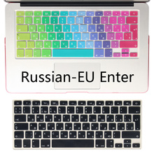 Silicone EU/UK Russian alphabet Keyboard Cover Stickers Protector for MacBook Air 13.3 Mac Book Air13 inch(China)