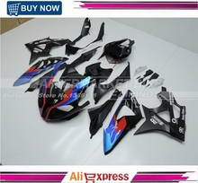 CUSTOMIZED BLACK HP4 Matte Black Lower Sides ABS Fairings For BMW S1000RR 2009-2014 Motorcycle UV Painting Job Plastic Colwing(China)