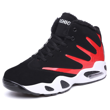 2017 Top Quality Mens Sports Shoes Basketball Boots Black Red Gym Trainers Air Cushion Brand Basketball Shoes Men Athletic Shoes