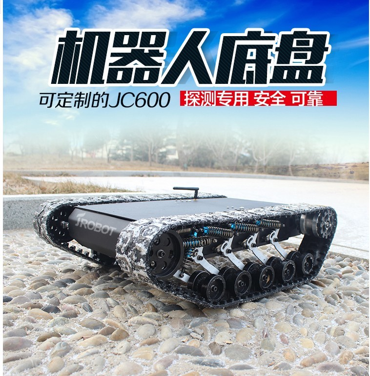 Track Robot Stainless Steel Metal Tank Chassis Motor-driven Climb Stairs Vehicle RTG RC Tank Chassis Cross-country(China (Mainland))