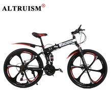 Altruism X9 24 Speed Bicycle Aluminium Alloy 26 Inch Floding Bike For Mens Women Fiets Mountain Bikes Bicycle Mountain Downhill(China)
