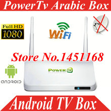Hot Sale PowerTv Arabic IPTV Box Free 480 HD Live TV IPTV Set Top Box French Arabic,Africa Channels no monthly payment