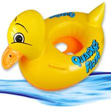 Baby Infant Cute Yellow Duck Inflatable Swimming Pool Bath Toy(China)
