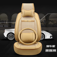 In the summer of 16 manufacturers high-grade car seat cushion with steering wheel cover car accessories GFJS-1611