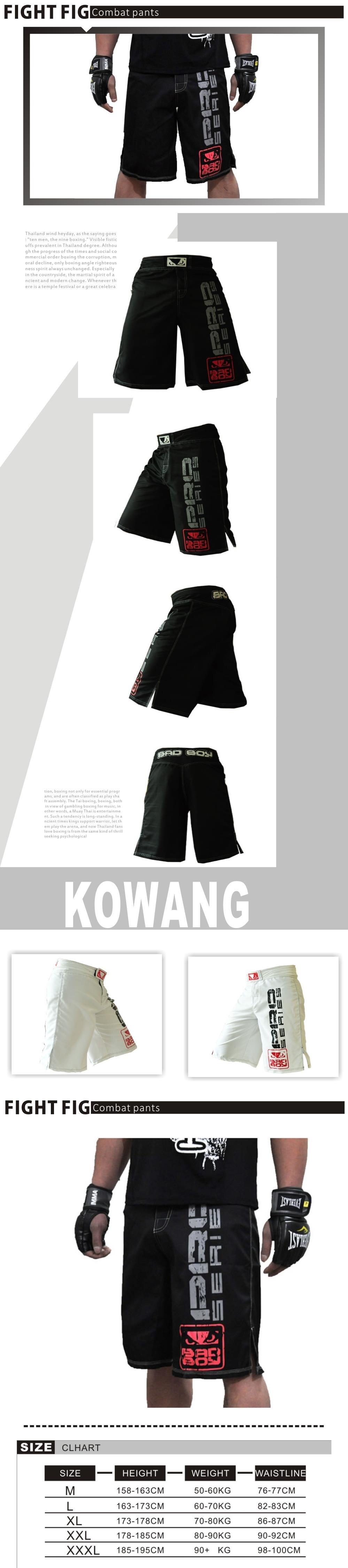 Mustad või valged lühikesed püksid