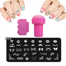 24 Style Hot 12X6cm Set Nail Stamping Plates lovely Mustache Fashion Designs Nails Art Template + DIY Stamper + 1 Scraper Beauty