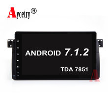 Aycetry!HIGH quality!TDA 7851!9 inch Android 7.1.2 Car DVD GPS For BMW E46 M3 Radio navi stereo WIFI 4G CANBUS Bluetooth SWC RDS(China)