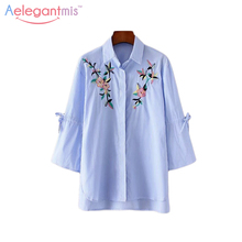 Aelegantmis Three Quarter Sleeve Striped Blouse Women Turn-down Collar Floral Embroidery Shirt Ladies Summer Embroidered Blouses(China)