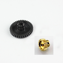 Wltoys A949 A959 A969 A979 1/18 RC Car Spare Parts Reduction Gear +motor Gear(China)