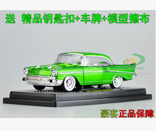 1957 Chevrolet 210 hardtop 1:24 diecast car model alloy kids toy green Fast & Furious Classic cars boy gift collection