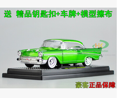 1957 Chevrolet 210 hardtop 1:24 diecast car model alloy kids toy green Fast &amp; Furious Classic cars boy gift collection<br><br>Aliexpress
