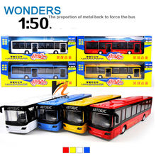 1:50 alloy model bus metal diecasts toy vehicles pull back & flashing & musical, high simulation tourist bus Excellent Gifts