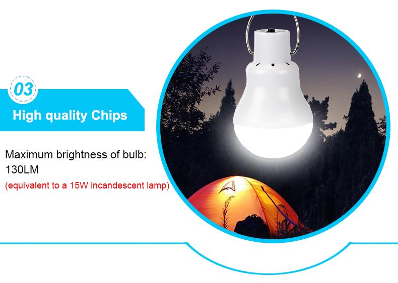 مصباح يعمل على الطاقة الشمسية 7