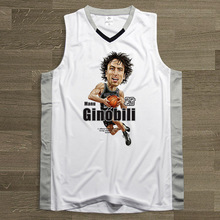 SYNSLOVEN design Men Basketball Jersey top Uniforms spurs legend Manu Ginobili no.20 Sports clothing mesh Breathable plus size(China)