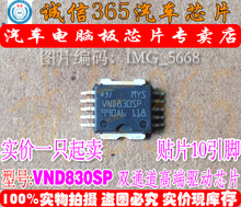 VND830SP integrity of the franchise brand new dual channel high side chip
