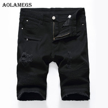 Aolamegs Men Jeans Hole or No hole Shorts Red Knee Length Slim Summer Thin Broke Explosion Secte Stretch Denim Straight Fashion(China)