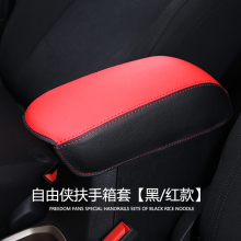 Super fiber Leather Car Armrest Cover Pad Console Arm Rest Pad Accessories For jeep renegade