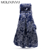 MOLIXINYU Comfortable!! High Quality Organic Cotton Infant Belt+ Sponge Baby Carrier Kangaroo Suspender Sling Wrap(China)
