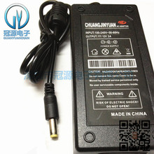 LCD Monitor Power Adapter Charger 12V3a Monitor Power Supply 3A LED Matching Test Adapter