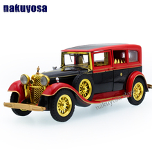 Musical Flashing alloy Retro Pull Back classic cars Antique car toy  model Coffe living room Wine cooler Decoration