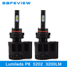 Safeview Fast delivery led car Headlight 5202 single beam Auto parts Headlamp 25W 6400Lm/Set 6000K bulbs
