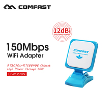Newest Comfast CF-WU670N usb wifi receiver Ralink RT3070 built in 12dBi antenna Wireless network usb card WIFI receiver/adapter