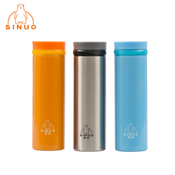 Brand New Sinuo 4 Colors Smart Hand Mug Stainless Steel Coffee Thermos NW-300-20