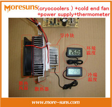 DIY 1 set 12v electronic semiconductor thermoelectric cooler dehumidifier module/can be frosted cooling module refrigerator