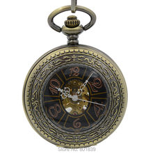 Vintage Magnifier Case Arabic Black Dial Arabic Number Hand Wind Mechanical Men's Pocket Watch 17 Jewels w/Chain H321