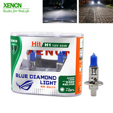 XENCN H1 12V 55W 5300K Blue Diamond Light Car Headlight Halogen Super White HeadLamp for toyota kia opel vw chevrolet land rover