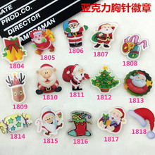 Santa Claus 3D Acrylic Badges For Clothes, Shoes, Bags Backpack Decoration Pin On Brooch Cartoon Icons Litter Christmas Gift(China)