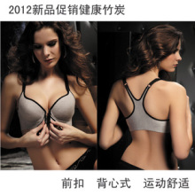 New arrival front button push up classic bra bamboo charcoal fiber push up underwear vest design sweat absorbing breathable