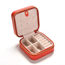 1PC Creative Jewelry Box Mini PU Leather Casket For Jewelry Travel Case Best Birthday Gift Ring Earrings Necklace Storage