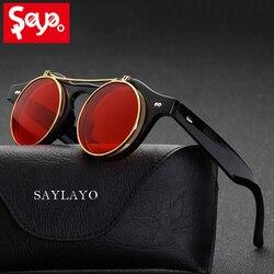 SAYLAYO 2019 Новая мода Винтаж флип-ап стимпанк Солнцезащитные очки Классический двухслойный раскладушка дизайн солнцезащитные очки UV400 защита