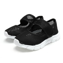 2016 Spring Summer Newest Arrival Hot Fashion Comfortable Casual Kids Shoes KidBoys Girls Slip On Breathable Mesh Material Shoe
